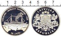 Изображение Монеты Латвия 10 лат 1998 Серебро Proof-