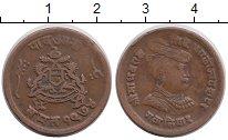 Изображение Монеты Гвалиор 1/4 анны 1917 Медь XF-