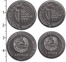 Изображение Наборы монет Приднестровье Приднестровье 2017 2017 Медно-никель UNC