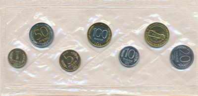 Изображение Подарочные монеты Россия Россия 1992 1992  UNC В наборе 7 монет ном