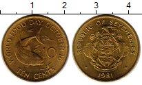 Изображение Монеты Сейшелы 10 центов 1981 Латунь UNC- ФАО,рыба