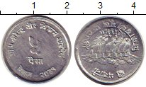 Изображение Монеты Непал 5 пайс 1974 Алюминий UNC- ФАО