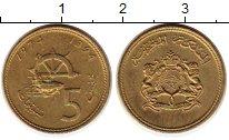Изображение Монеты Марокко 5 сантим 1974 Латунь UNC-