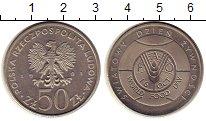 Изображение Монеты Польша 50 злотых 1981 Медно-никель UNC- ФАО