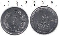 Изображение Монеты Турция 5 лир 1976 Сталь UNC-