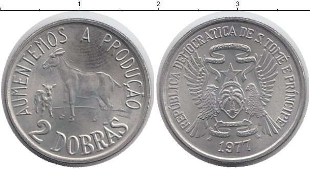 Картинка Монеты Сан-Томе и Принсипи 2 добрас Алюминий 1977