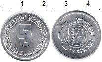 Изображение Монеты Алжир 5 сантим 1974 Алюминий UNC- ФАО.  Программа  раз