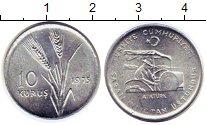 Изображение Монеты Турция 10 куруш 1975 Алюминий UNC-