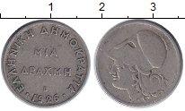 Изображение Монеты Греция 1 драхма 1930 Медно-никель XF В