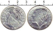 Изображение Монеты Италия 500 лир 1990 Серебро UNC-