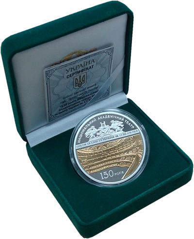 Изображение Подарочные монеты Украина 20 гривен 2017 Серебро Proof `Монета из серии ``Д