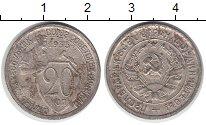 Изображение Монеты СССР 20 копеек 1933 Медно-никель VF