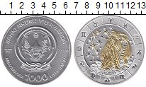 Изображение Монеты Руанда 1000 франков 2009 Серебро UNC