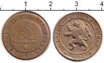 Изображение Монеты Бельгия 5 сантим 1894 Медно-никель XF
