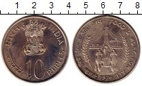 Изображение Монеты Индия 10 рупий 1976 Медно-никель UNC- ФАО. Трактор