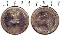 Изображение Монеты Индия 10 рупий 1975 Медно-никель UNC- Равенство, развитие,