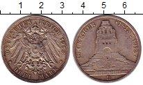 Изображение Монеты Германия Саксония 3 марки 1913 Серебро XF+