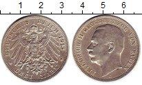 Изображение Монеты Баден 3 марки 1912 Серебро XF-
