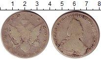 Изображение Монеты Россия 1762 – 1796 Екатерина II 1 рубль 1788 Серебро VF