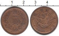 Изображение Монеты Корея 1 чон 1908 Бронза XF-