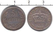Изображение Монеты Крит 5 лепт 1900 Медно-никель XF-