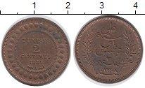 Изображение Монеты Тунис 2 сантима 1891 Медь XF