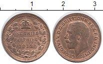 Изображение Монеты Великобритания 1/3 фартинга 1913 Бронза XF+
