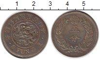 Изображение Монеты Корея 5 фан 1895 Медь XF