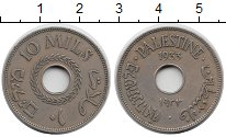 Изображение Монеты Палестина 10 милс 1933 Медно-никель XF Британский мандат.