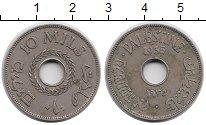 Изображение Монеты Палестина 10 милс 1935 Медно-никель XF Британский мандат.