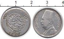 Изображение Монеты Египет 2 пиастра 1929 Серебро XF-