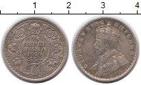 Изображение Монеты Индия 1/4 рупии 1919 Серебро XF Георг V