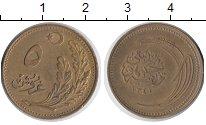 Изображение Монеты Турция 5 куруш 1922 Латунь XF