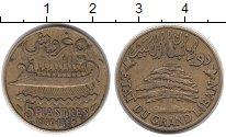 Изображение Монеты Ливан 5 пиастров 1940 Латунь XF