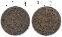 Изображение Монеты Сирия 5 пиастров 1935 Латунь XF-