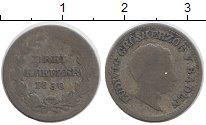 Изображение Монеты Германия Баден 3 крейцера 1830 Серебро VF