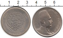 Изображение Монеты Египет 10 пиастр 1923 Серебро XF-