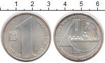 Изображение Монеты Израиль 1 шекель 1988 Серебро UNC-
