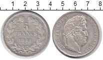 Изображение Монеты Франция 5 франков 1841 Серебро XF