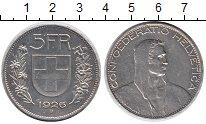 Изображение Монеты Швейцария 5 франков 1926 Серебро XF