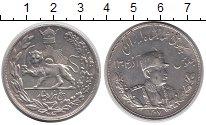 Изображение Монеты Иран 5000 динар 1928 Серебро XF
