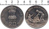 Изображение Монеты Индия 20 рупий 1986 Медно-никель UNC- ФАО рыбаки