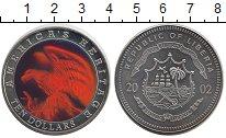 Изображение Монеты Либерия 10 долларов 2002 Медно-никель UNC-