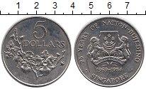Изображение Монеты Сингапур 5 долларов 1984 Медно-никель UNC 25  лет  Национально