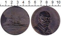 Изображение Монеты Австрия медаль 0  VF