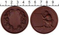 Изображение Монеты Канада Нью-Брансуик медаль 1866 Бронза UNC-