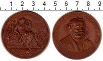 Изображение Монеты Германия медаль 1884 Бронза UNC-