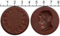 Изображение Монеты Германия медаль 1895 Бронза UNC-