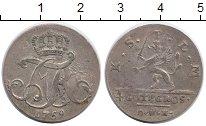 Изображение Монеты Германия Померания 4 гроша 1759 Серебро XF-