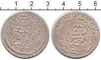 Изображение Монеты Йемен 1/2 реала 1962 Серебро XF